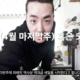 Farfetch launches global-scale promotion With CATCHFASHION in Korea