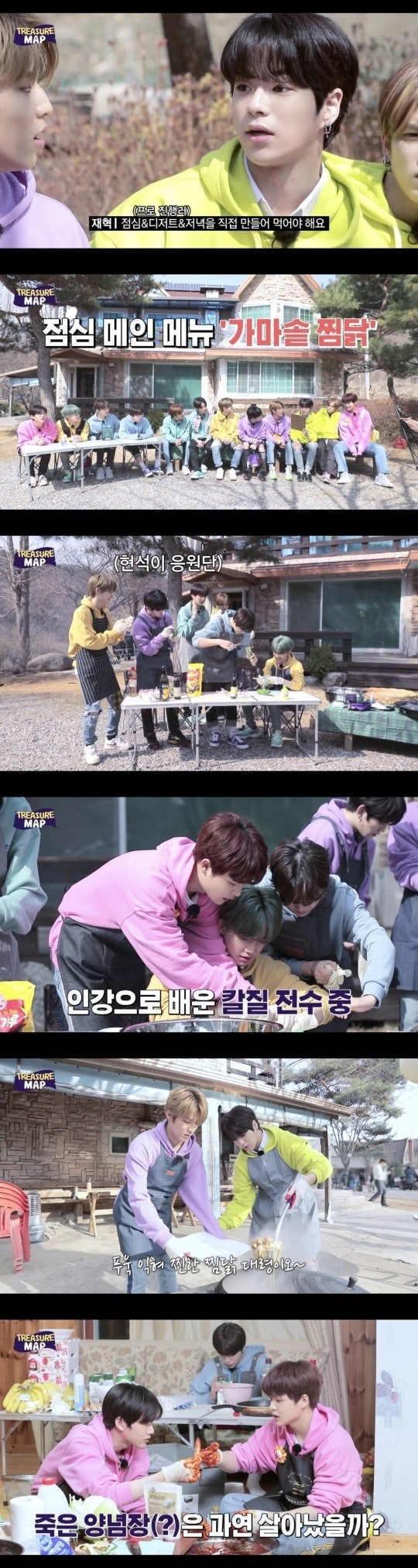 YG's Rookie Group TREASURE Challenges on Making Healthy Food… Shares Appreciation Towards Their Parents