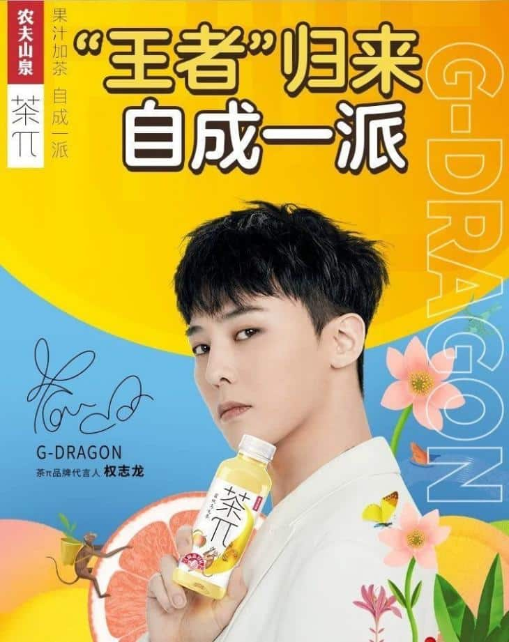 """""""Big Bang G Dragon"""" is a commercial shooting of a popular beverage brand. 'The signal for the fire'"""