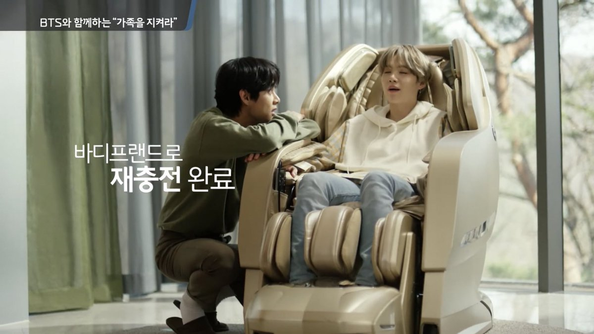 TS was selected for the massage chair BODYFRIEND model.
