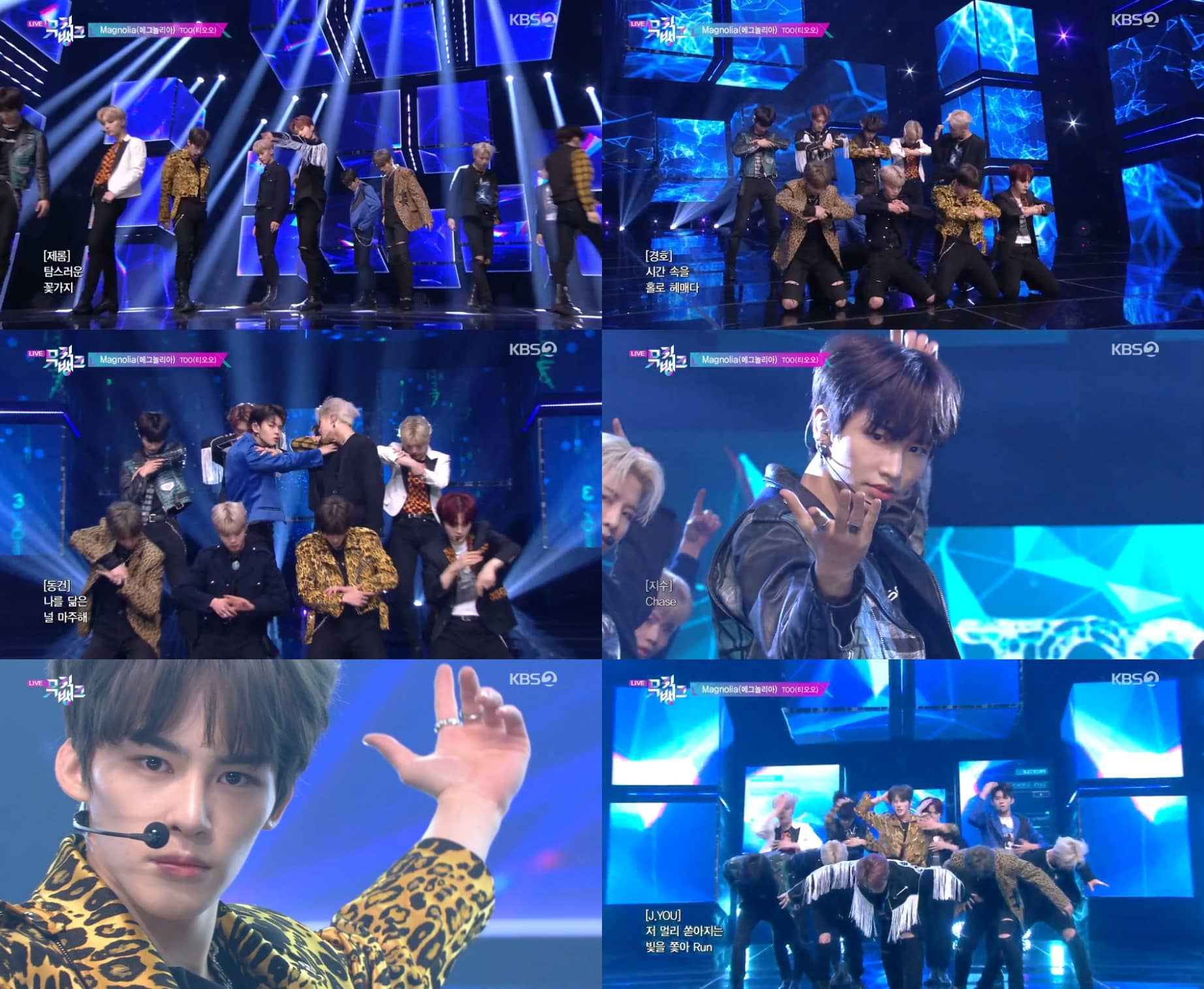 TOO shows fantastic performance unlike a rookie and shakes hearts of many on 'Music Bank'