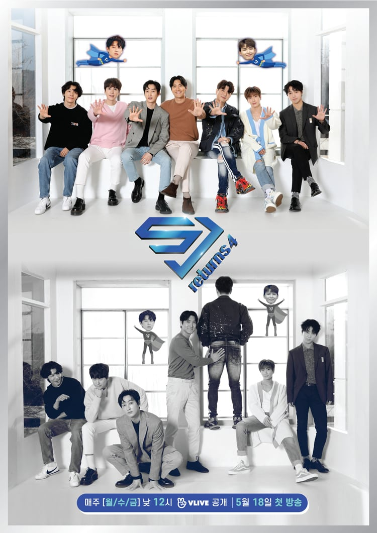SUPER JUNIOR's new long-term project! 'SJ returns4' First broadcast on May 18