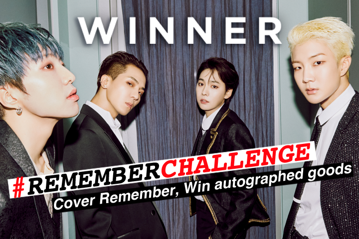 "Global K-pop fandom app Amazer is hosting an event named ""RememberChallenge"" with K-Pop boy group WINNER"