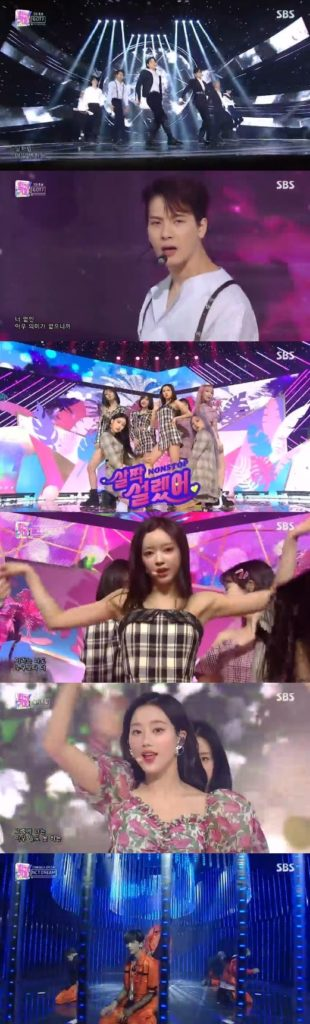 """Inkigayo"" Apink, No. 1 without an appearance...OH MY GIRL-NCT DREAM's Comeback"