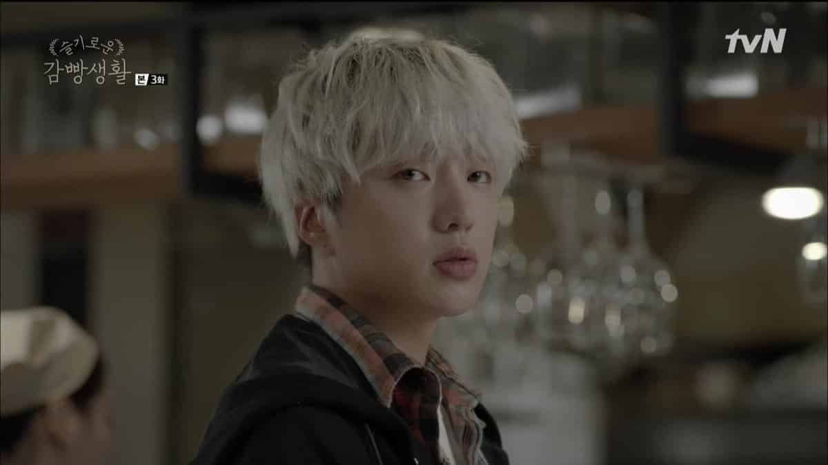 Kang Seung-yoon of WINNER, actor comeback with MBC's 'KAIROS'