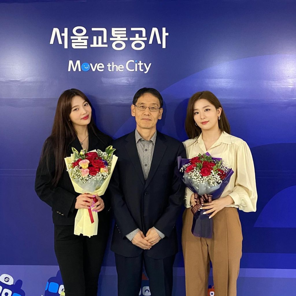 Red Velvet Joy X Seulgi, Participating in the Subway Announcement