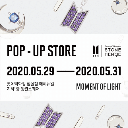 Looking forward to STONEHENgE X BTS, Lotte Jamsil AVENUEL Pop-up Store
