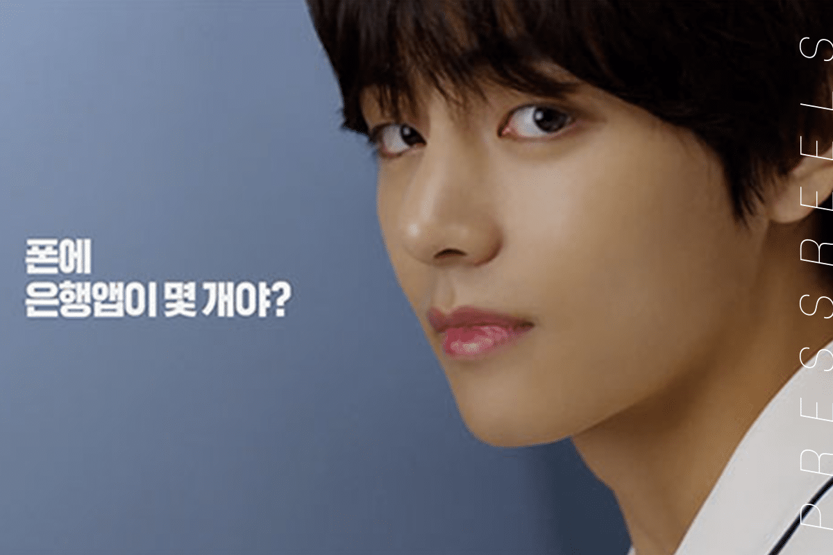 BTS V looks to make a Bank Robber Fall in Love and Turn himself in