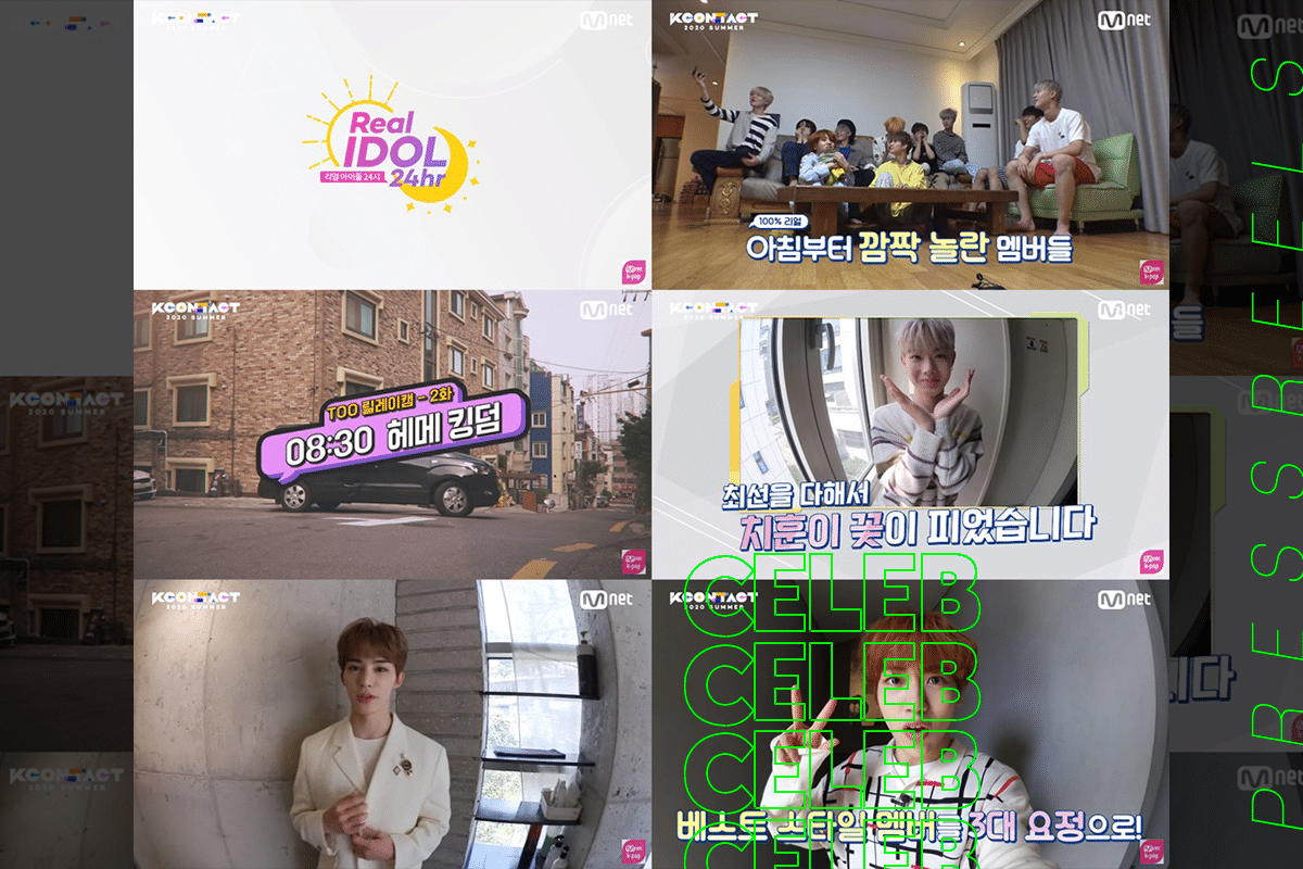 TOO Releases a Series of Close-up 24-hour reality Videos for the 'KCON:TACT 2020 SUMMER'