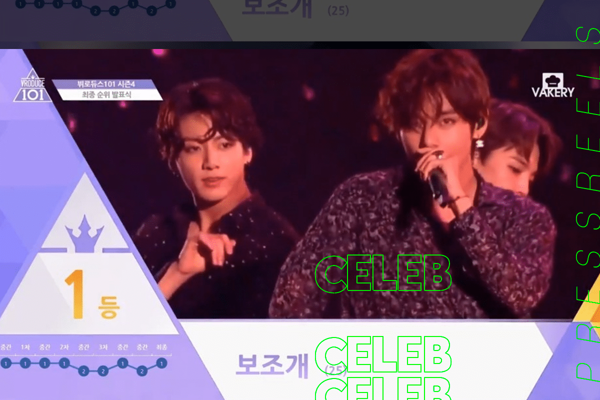 Who is at the Center of Produce 101 for V? - Fierce Competition