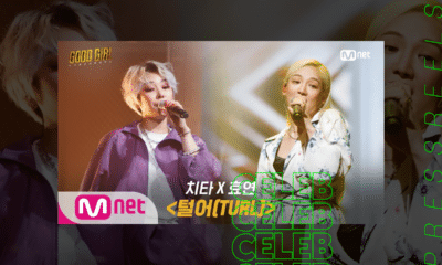 Mnet 'GOOD GIRL' HYOYEON, Dominate the Field with a Relaxed Stage Manners