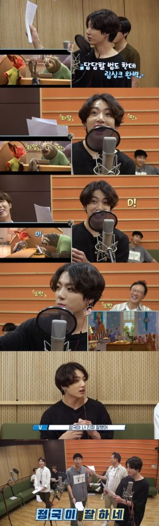 BTS Jungkook, Zootopia 'FLASH' 100% synchro rate - 'Professional Voice Acting'