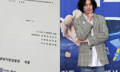 """Kim Hee-chul Sued the Malicious Supplier - """"Have No Mercy"""""""