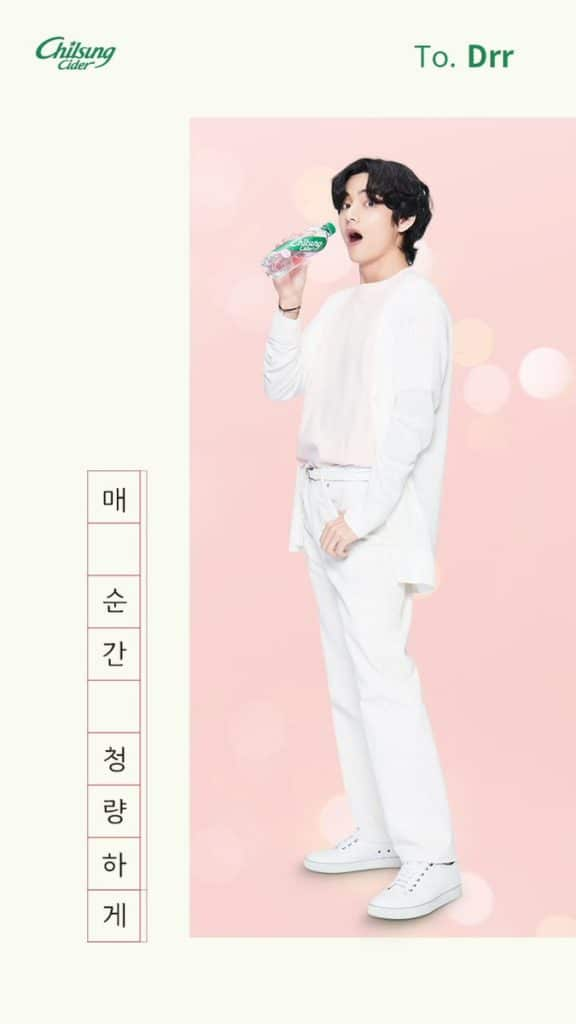 BTS V, Individual Ads Released by Chilsung Cider on July 7