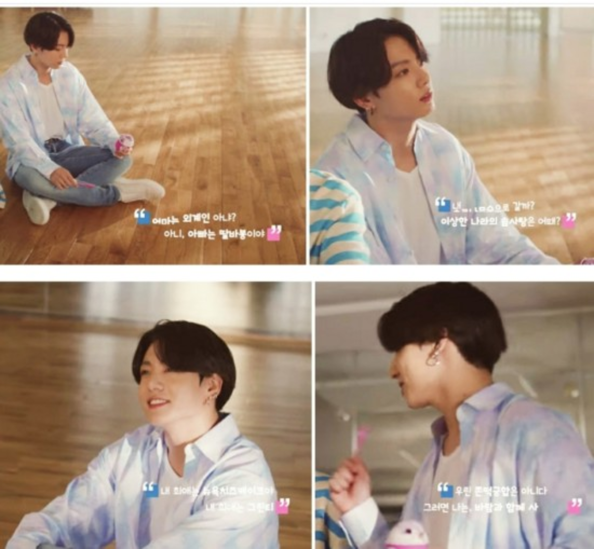 BTS Jungkook, The Handsome Guy in the Ice Cream Commercial