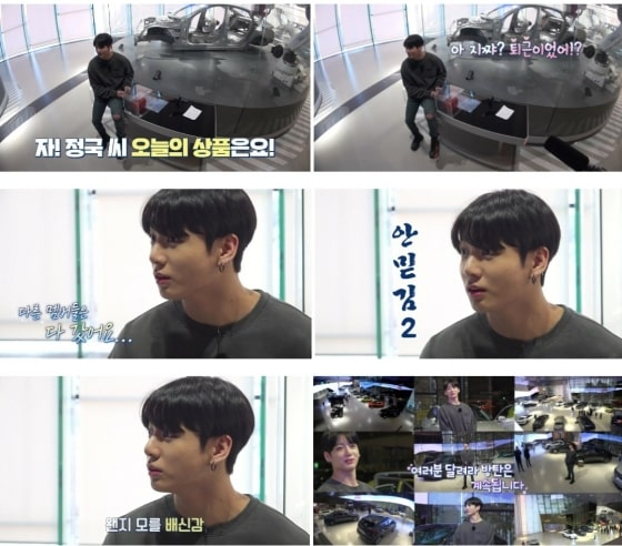 BTS Jungkook, the last person to leave work on 'Run BTS' - a dejected laugh in 'unbelievable' and 'traitor'