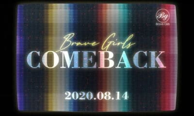 Brave Girls, Coming Back after Three Years - Confirmed Comeback on August 14th